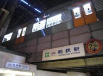 2009920_013