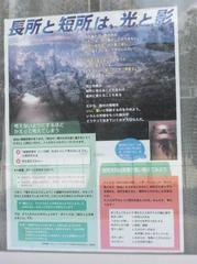 201053_014