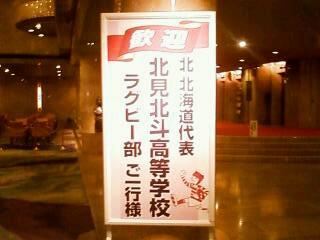 20:00ホテル「アウィーナ大阪」に