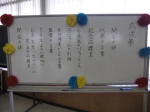 2010322_006