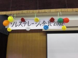 2010322_008_2
