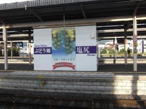 2010829_042