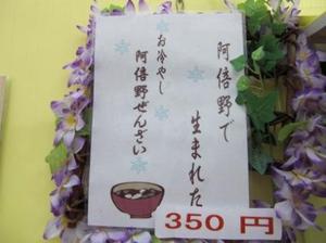 2011730_017