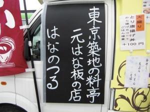 2011730_018