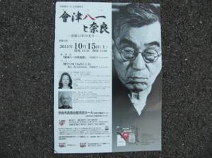 2011814_002