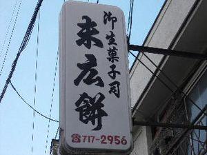 2011924_012