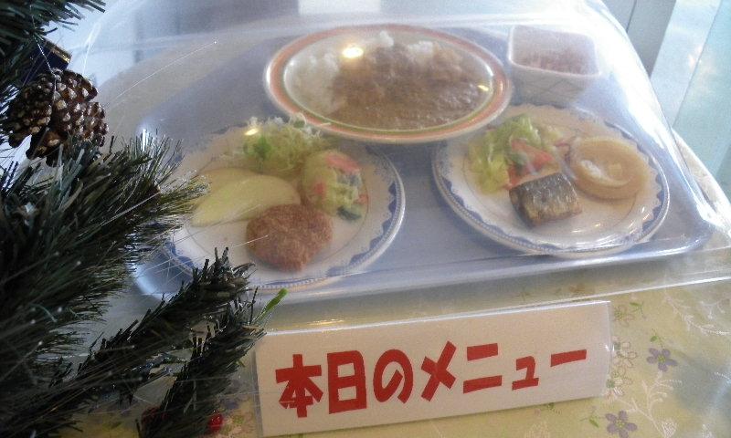 12:00 昼食