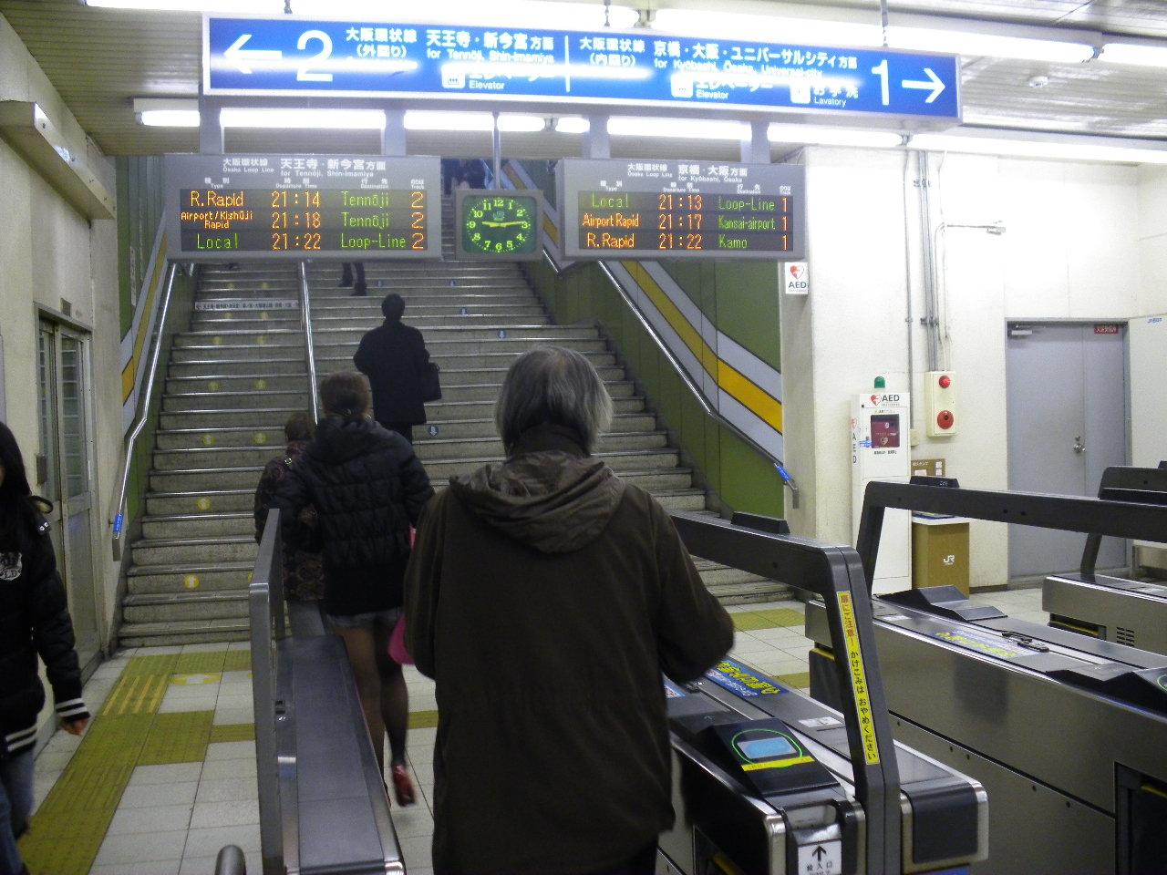 21:15 鶴橋駅乗車!