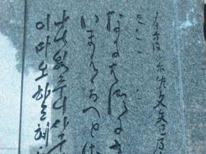 2012727_006