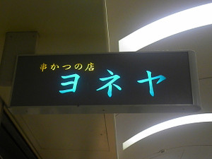 002_640x480